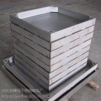 耀恒 下水道不锈钢排水井盖 优质雨污水井盖 强度高