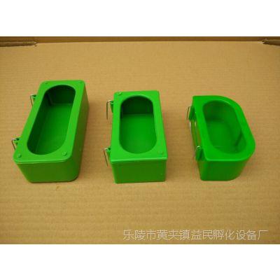 鹦鹉文鸟鸽子防溅防撒食盒食盆 食槽 洗澡盆 内挂食盆