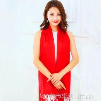 大红色围巾中国红斜纹围巾定制活动开业年会婚庆同学聚会可印字