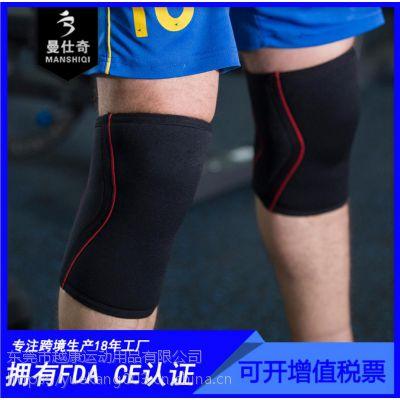 剧烈运动应该佩戴一款运动护膝!