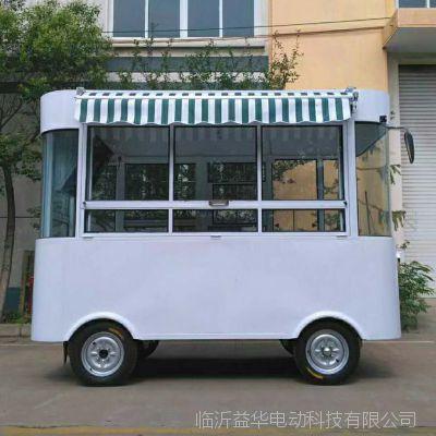 供应电动多功能小巴士