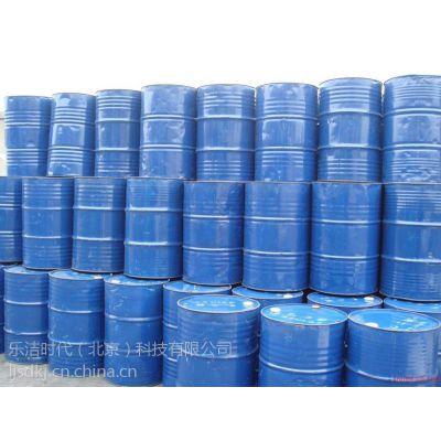 增白剂 TX-10液体增白剂 除油剂 包装 日化原料 乐洁时代13699288997