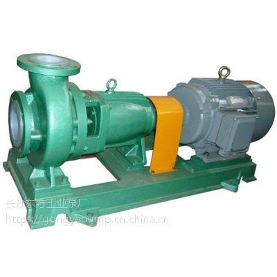 IH50-32-250化工泵