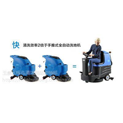 内蒙古洗地机全自动清洗机大概能使用的寿命