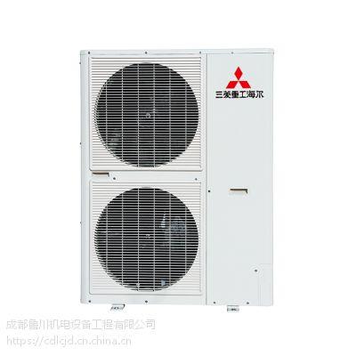 四川宾馆中央空调安装找哪家公司