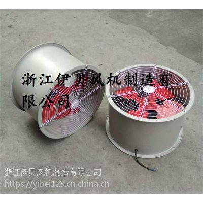 山西吕梁供应固定式轴流风机SFG8-4 Q=28000m3/h