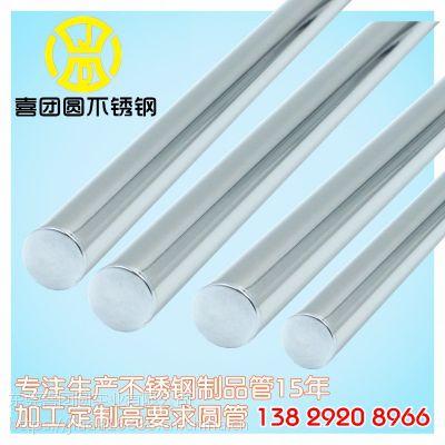 东莞不锈钢管厂家供应不锈钢管装饰管201材质管子焊接管价格低廉