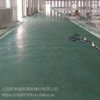 淄博八元整体包做金刚砂耐磨地面的公司