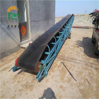 爬坡式输送带 润华 升降装车的输送机 移动式皮带上料机