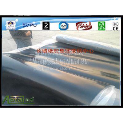 1164橡胶板 GJB5037-2001航空橡胶板、绳、管及型材规范