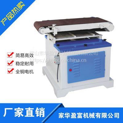 MM200A铸件电动砂光机 五金制品砂带打磨机 五金砂带机