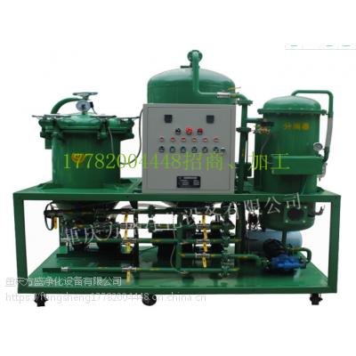 滤油机 真空滤油机 废油过滤 废油再生