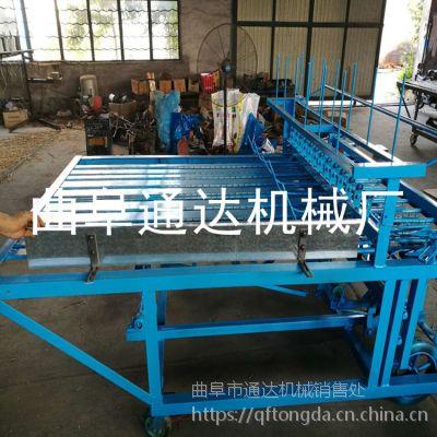 稻草帘机厂家 订做草帘子机多少钱 电动牧草编织机 通达牌