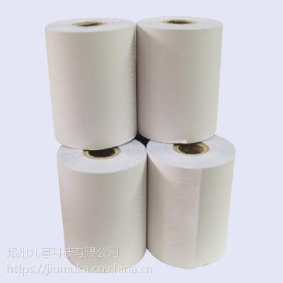 供应80*60热敏三防纸 后厨防水防油纸 80*60三防纸 小票纸 热敏纸