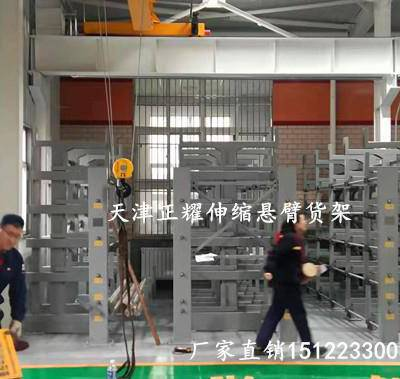 上海镀锌钢管存储仓 好用新型悬臂式货架 悬臂伸缩 存取方便 放货量大ZY042809
