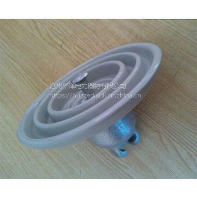 四川玻璃绝缘子 悬式瓷瓶绝缘子厂家 华泽电力器材有限公司