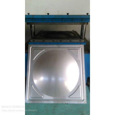 不锈钢水箱模具价格 浩宇水箱模具 质量保障