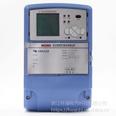 FKGA42型电力负荷管理终端(国家电网专用) 电力管理终端