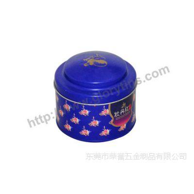 圆罐凸盖茶叶罐|圆罐凸盖茶叶罐订购