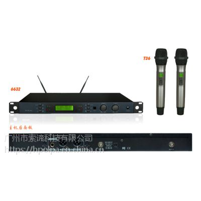 UNIMIC亿歌(优利卡)6632 一拖二通用型U段无线话筒 麦克风