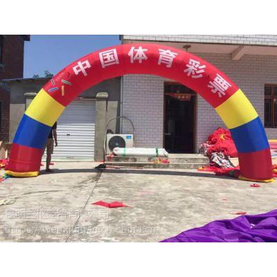 昆明开业时使用大气球销售价格