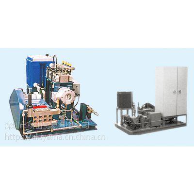 日本山本水圧hyprex大学研究院科研实验用自动高压Capsule