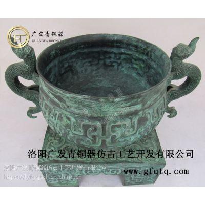凤纹簋盆 青铜器 可定做古代食器工艺品影视道具摆件