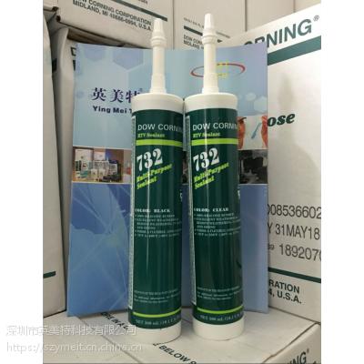 道康宁732 食品认证多用途密封胶 室温固化硅橡胶