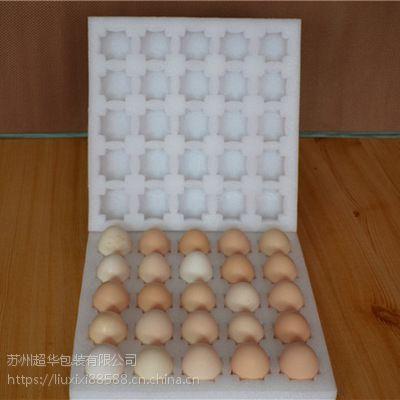 上海珍珠棉厂家 EPE珍珠棉包装制品 量大价格低