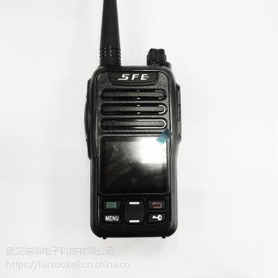 供应武汉顺风耳SE500双模全国对讲机整机