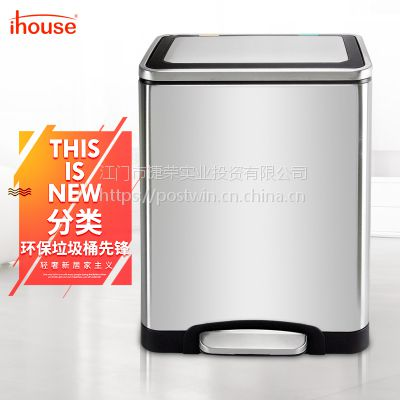 30升大号环保分类桶不锈钢脚踏式单脚双桶缓降静音垃圾桶家用厨房