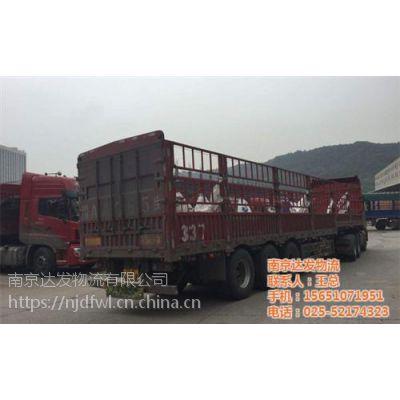南京租车|达发物流(图)|南京租车哪家好