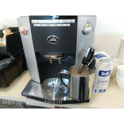 北京咖啡机租赁 办公室现磨咖啡机 无押金 免费试用