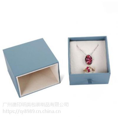 礼品包装盒定制的实力价格优势