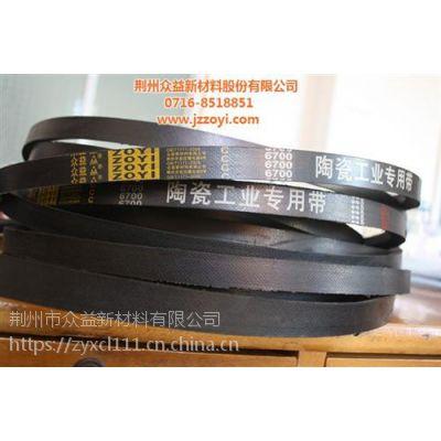 四川陶瓷专用带、众益新材料-陶瓷带、陶瓷专用带价格优惠