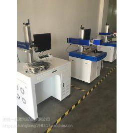 金属材料激光打标机、塑料产品激光雕刻机等多个品种几十个型号的激光加工设备