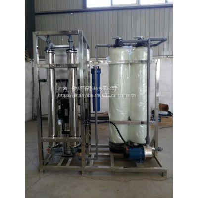RO-500单机反渗透设备 纯水机设备 商用机设备