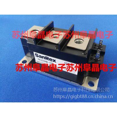 一级代理价三社PK250HB160原厂可控硅大量现货库存供应