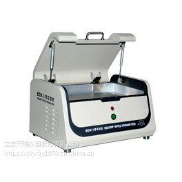 ROHS环保测试仪,天瑞环保分析仪器-EDX1800E