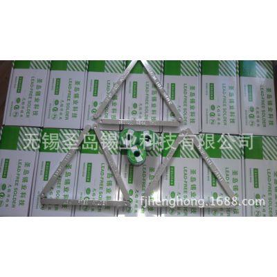 供应成都/武汉/天长/枣庄/济南/西安107无铅焊锡条