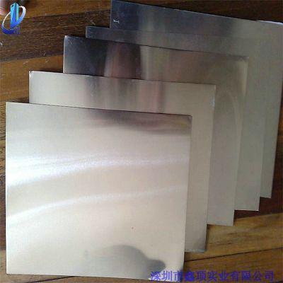 深圳铝材批发,厂家直销西南铝6061铝合金板价格
