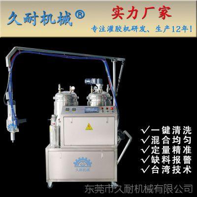 小型发泡机,聚氨酯发泡机,久耐机械专业定制