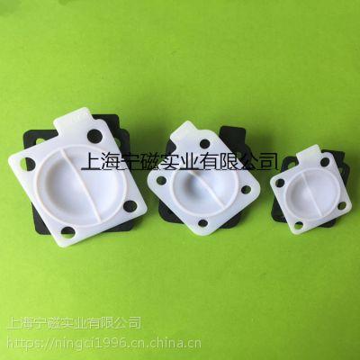 供应新莱双层隔膜阀膜片DN8~DN80隔膜阀膜片四氟/三元乙丙隔膜阀垫片