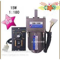 供应微型齿轮减速电机3RK15GN-C(M),3GN3-1800K直流马达