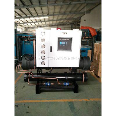 信泰机械 SICC-W开放式冷水机