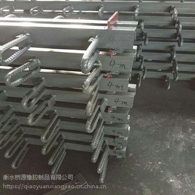 厂家供应直销伸缩缝 d40型伸缩缝 伸缩缝装置价格优惠