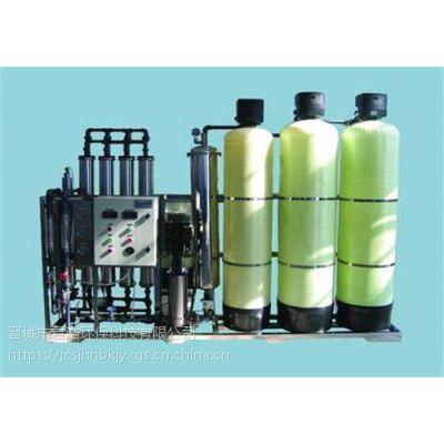 直饮水反渗透设备厂家 水处理设备直营商