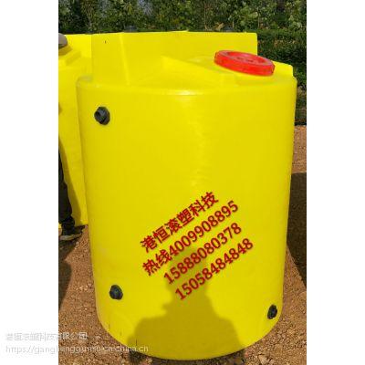 定制多功能储水箱80L立式加药搅拌罐80L药剂污水处理圆桶港恒