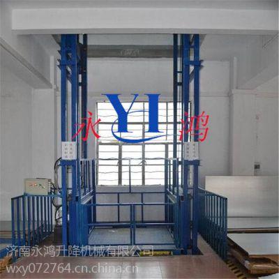 乌鲁木齐用液压式电动升降机,导轨式升降货梯批量定制