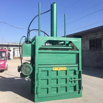 废纸打包压块机 启航加厚材质垃圾站液压打包机 服装打包压块机